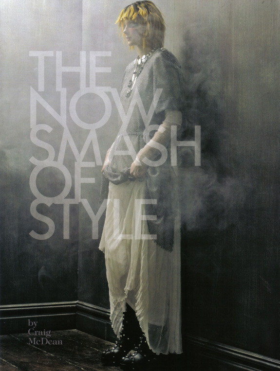 The Now Smash of Style. Изображение № 1.