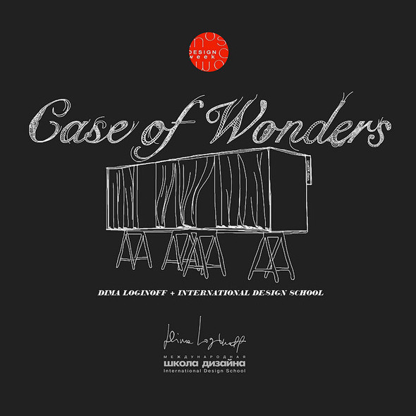 Проект Case of Wonders на неделе дизайна Moscow Design Week. Изображение № 1.