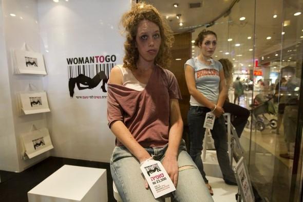 Акция против сексуального рабства. Изображение № 2.