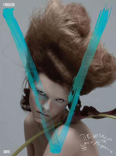 V Magazine #61, September 2009, Special Edition Covers. Изображение № 3.