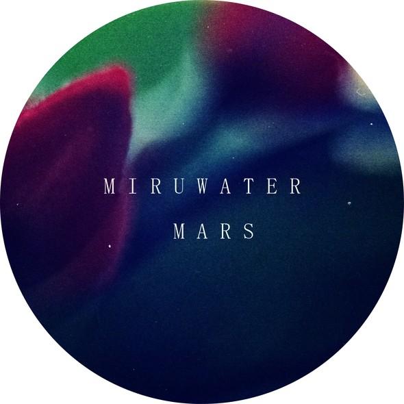 Miru water- M A R S. Изображение № 1.