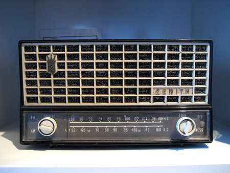 Radio Vintage. Изображение № 4.