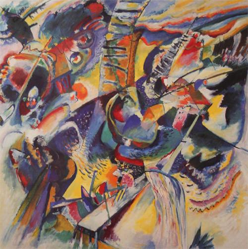 Коллекция работ В.В. Кандинского. Изображение № 22.