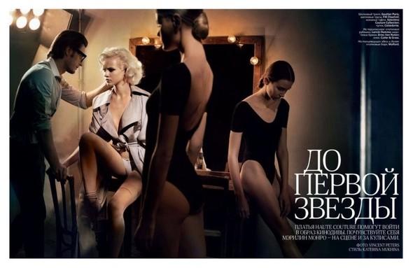 Съёмка: Гинта Лапина для российского Vogue. Изображение № 1.
