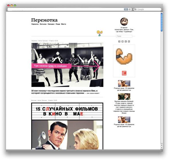 Где узнавать о кино в сети: Лучшие сайты на русском языке. Изображение №9.