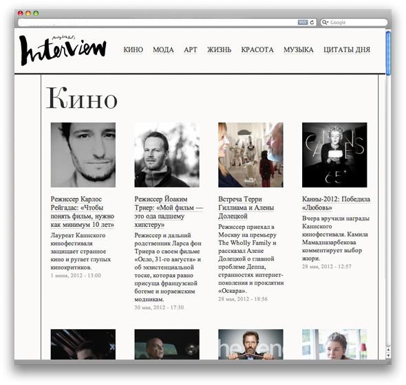 Где узнавать о кино в сети: Лучшие сайты на русском языке. Изображение №13.