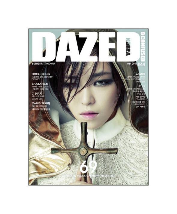 Обложки: Dazed & Confused и Muse. Изображение № 1.