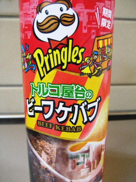 Несъедобное съедобно - какие бывают чипсы. Изображение № 43.
