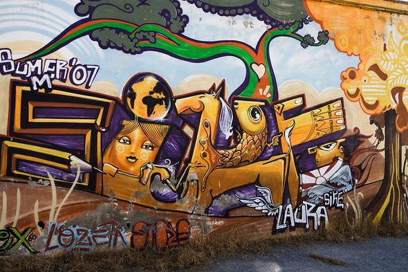 Граффити andaluz. Изображение № 2.