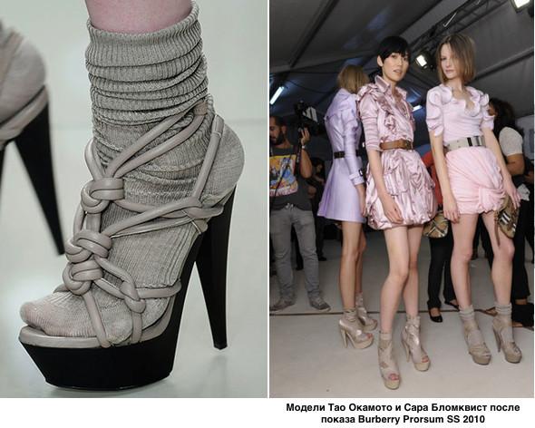 15 лучших туфель весны-лета 2010. Изображение № 10.