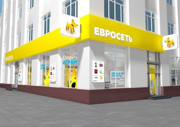 В России станет возможным пополнять PayPal наличными. Изображение № 1.