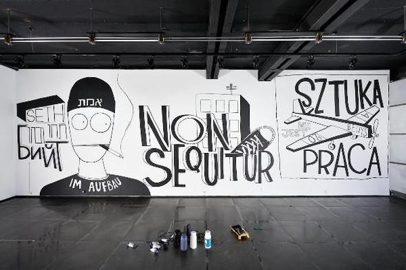 Выставка работ номинантов конкурса ИННОВАЦИЯ 2011 в ГЦСИ 2012,Москва. Изображение № 9.