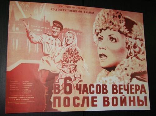 Музей СССР. Изображение № 14.