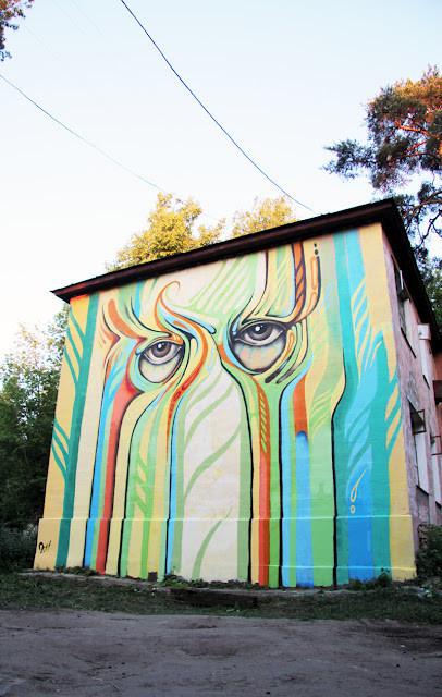 Живой стрит-арт Никиты Nomerz. Изображение № 11.