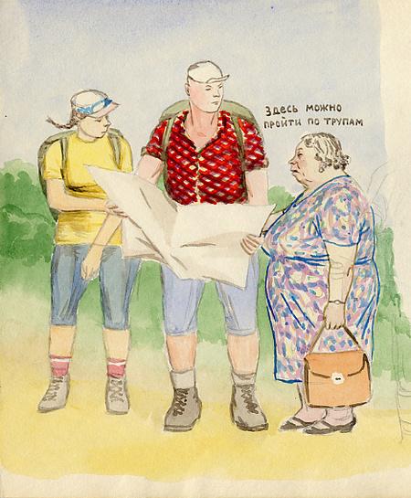 Рисунки втетради. Изображение № 1.
