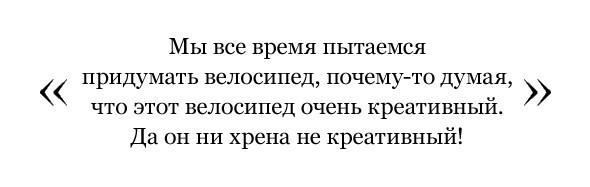 Прямая речь: Алена Долецкая, главный редактор Vogue. Изображение № 1.