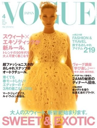 Обложки: Pop, Vogue и Muse. Изображение № 3.