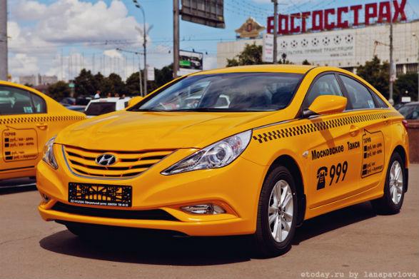 Такси в мировых столицах. Изображение № 5.