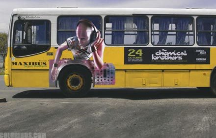 Автобус, милый мойавтобус. Изображение № 4.