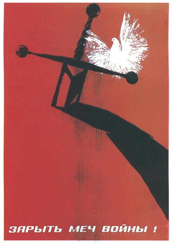 Искусство плаката вРоссии 1884–1991. Изображение № 17.