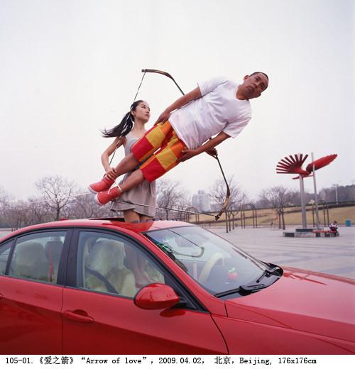 Летающие и падающие люди Ли Вея. Изображение № 18.