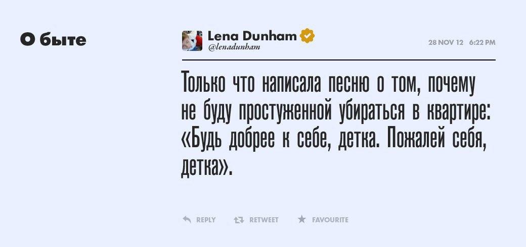 Лена Данэм, человек Возрождения . Изображение № 2.