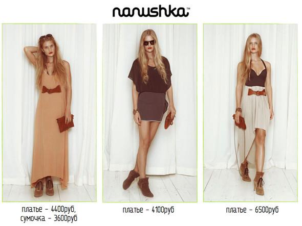 NANUSHKA - новый бренд из Венгрии. Изображение №1.