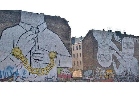 Выйду на улицу: Гид по паблик-арту. Изображение № 46.