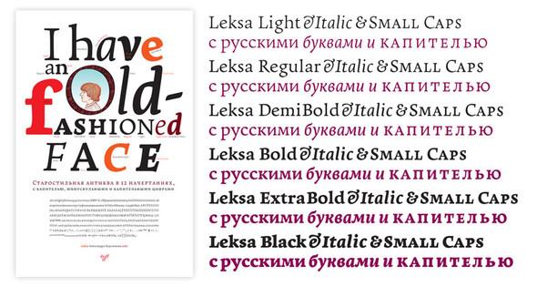 Выдающиеся российские шрифтовики икаллиграфы. Изображение № 31.