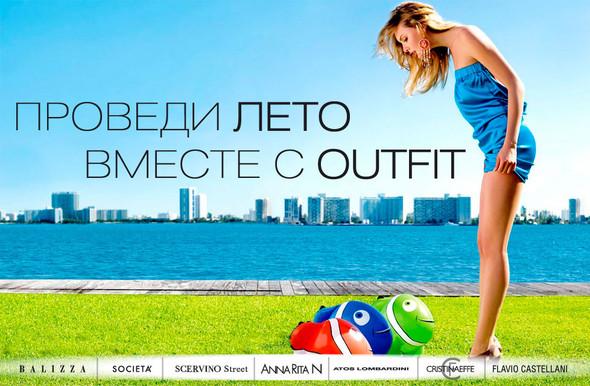Новый проект theOUTFIT.ru - ваш гардероб online. Изображение № 1.