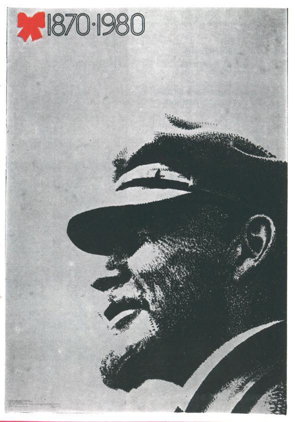 Искусство плаката вРоссии 1961–85гг. (part. 1). Изображение № 4.
