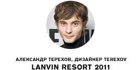 Коллекции Resort 2011 в комментариях. Изображение № 3.