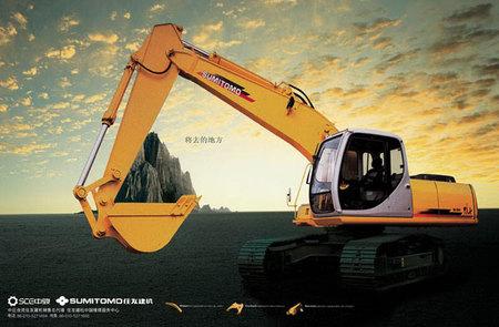 Huang Cheng — концентрат китайской рекламы. Изображение № 28.