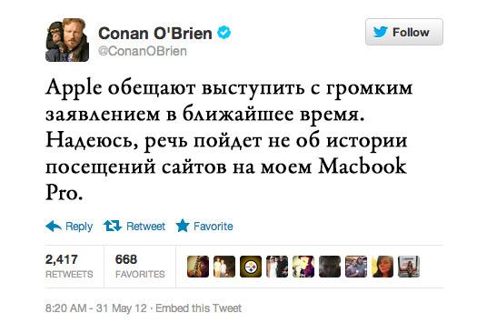 Конан О'Брайен, телеведущий и сценарист. Изображение № 7.
