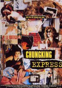 Чунгкингский экспресс. Изображение № 1.