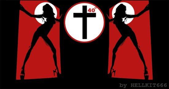 Только потому чтокрест. Изображение № 17.