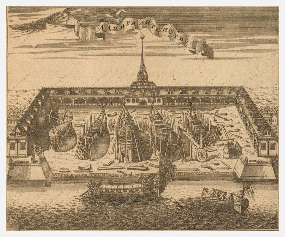Адмиралтейство. Изображение № 28.