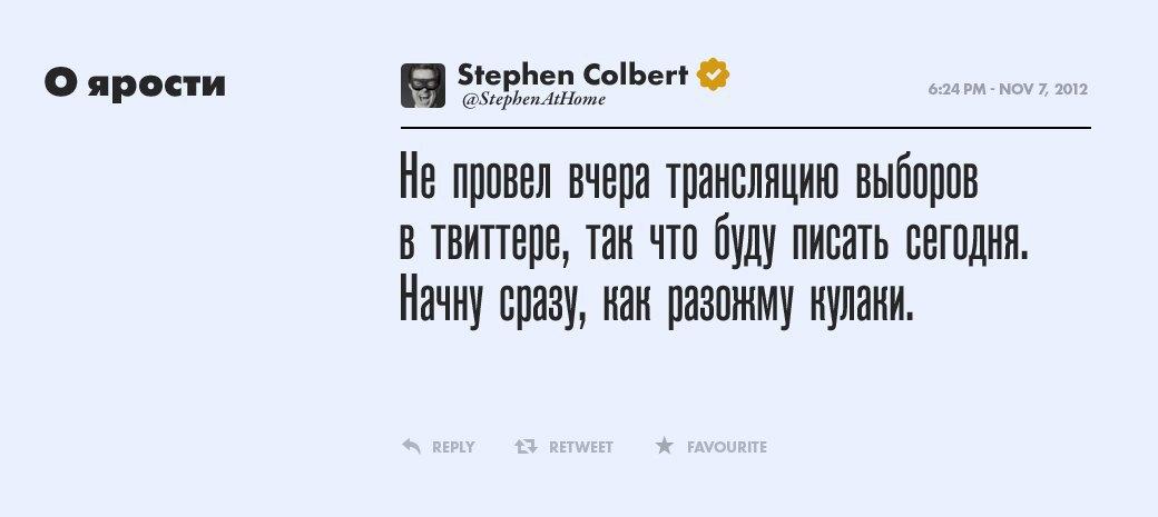 Стивен Кольбер, телеведущий . Изображение № 6.