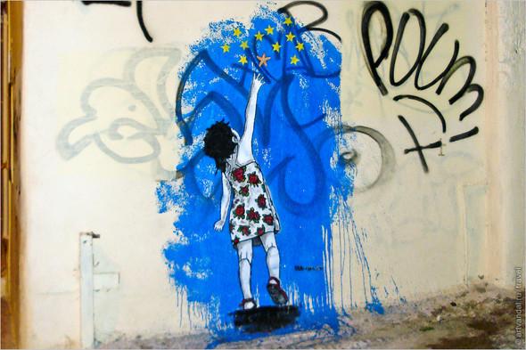 Стрит-арт и граффити Афин, Греция. Часть 2. Изображение № 11.