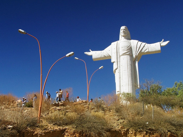 Померялись длиной: самые высокие статуи в мире. Изображение № 1.