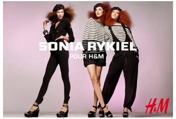 8 дизайнерских коллабораций H&M. Изображение № 96.