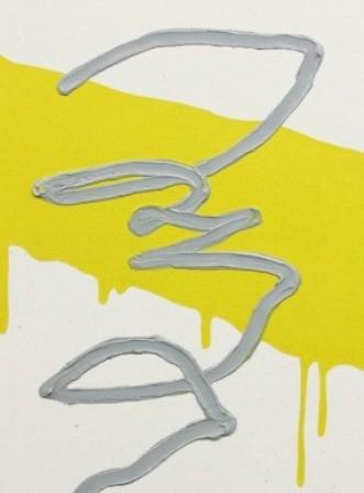 Новые имена: 30 художников, которых будут обсуждать в 2012-м. Изображение № 219.