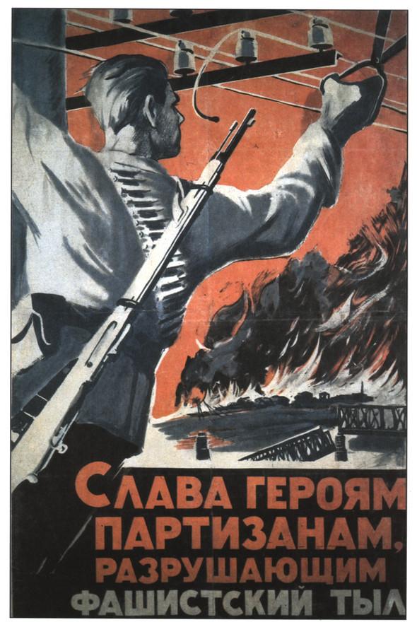 Искусство плаката вРоссии 1945–1953гг. Изображение № 13.