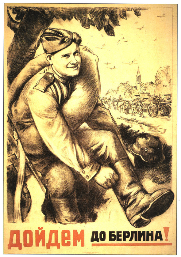 Искусство плаката вРоссии 1945–1953гг. Изображение № 18.