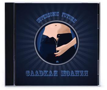 Новый «Коммерческий альбом» Олега Кострова. Изображение № 5.