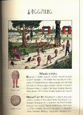 Самая странная книга XXвека. Изображение № 3.