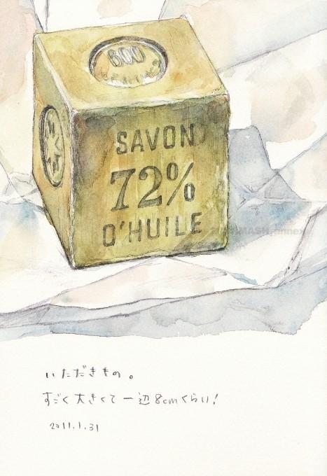 Изображение 32. Второй завтрак японской художницы.. Изображение № 22.