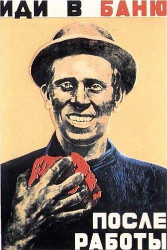 Фестиваль советской рекламы. Изображение № 11.