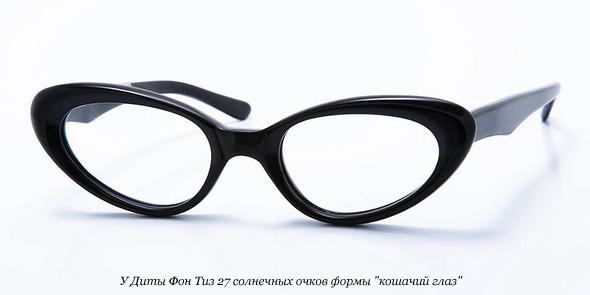 Вещи недели: ЮляВыдолоб, журнал «Афиша». Изображение № 13.