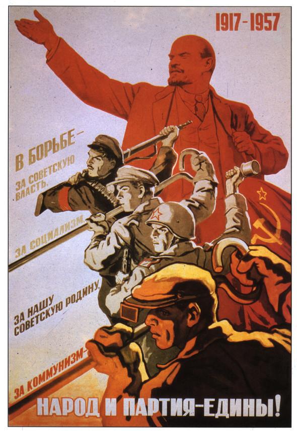 Искусство плаката вРоссии 1961–85 гг. (part. 4). Изображение № 12.